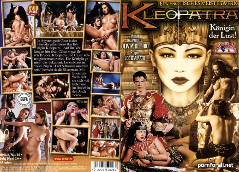 Антонио и Клеопатра / Anthony And Cleopatra (1997) DVDRip