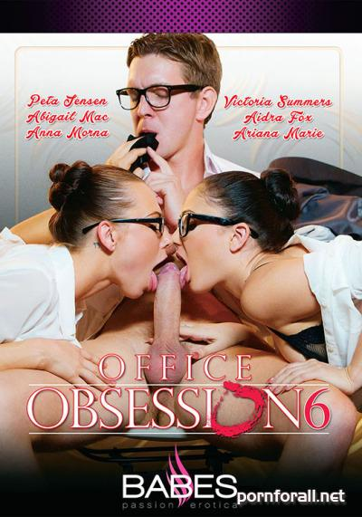 Офисная oдержимость 6 / Office Obsession 6 (2017) WEBRip